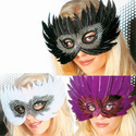 Mardi Gras Mask: Your bedroom adventures should include masks, sexual position slings, adult sex toys, and vibrators.